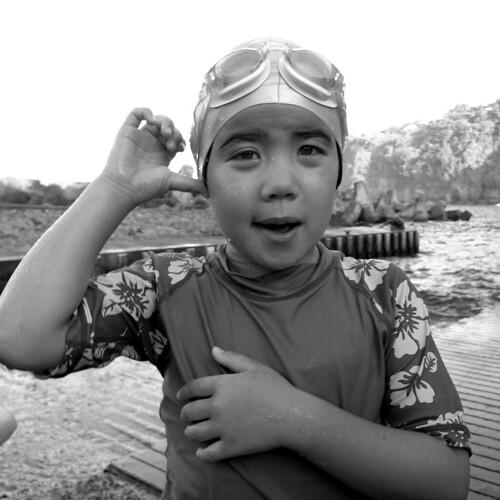 Swimmer #5