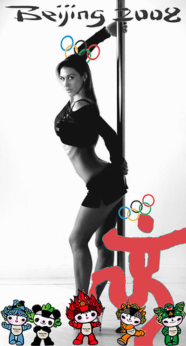 OLYMPIC POLE DANCING by anemi.
