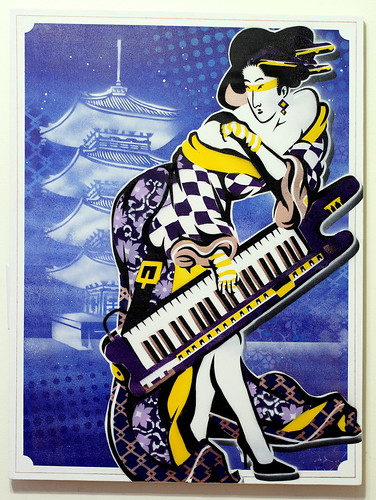Keytar Yellow by Johnathan Wakuda Fischer