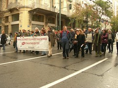 53 Protest in Athens