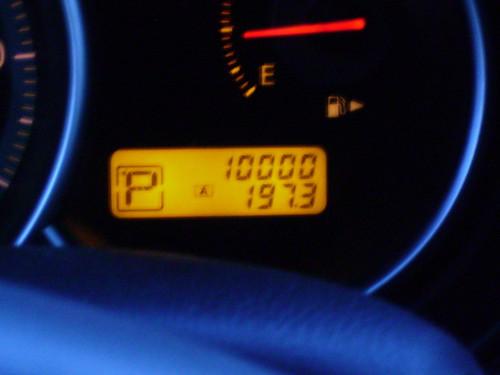 Vehicular milestone (12.15.08)