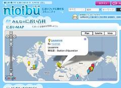 http://www.nioibu.com/