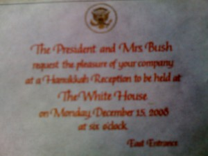 chanukah white house invite 2