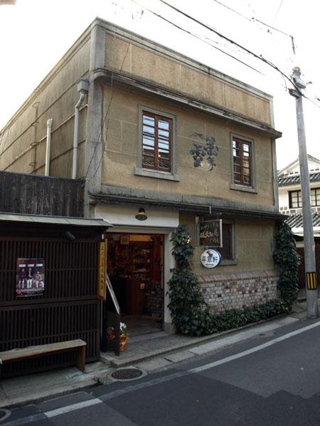 倉敷 15