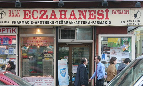 Do you see Tegaran? Thats pharmacy in Western Armenian