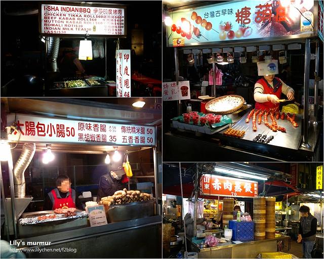 寧夏夜市小吃也相當多元,除了有到底台灣味之外,也有少數的攤位具有異國風情。