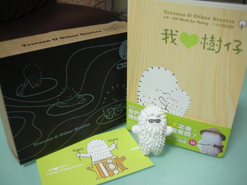 Treeson Package