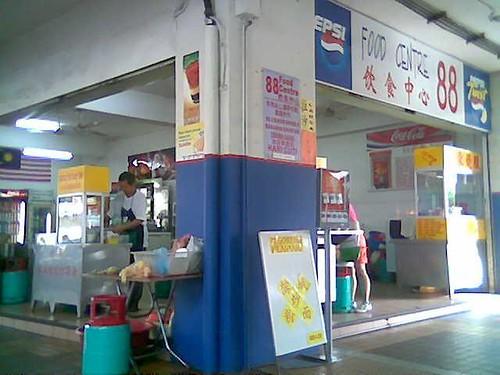 KK 88 Food Centre
