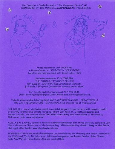 web sized-Concert poster-5 stars.jpg