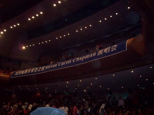 steven curtis chapman - banner