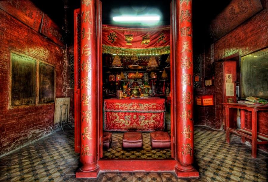 The Shrine of Offering