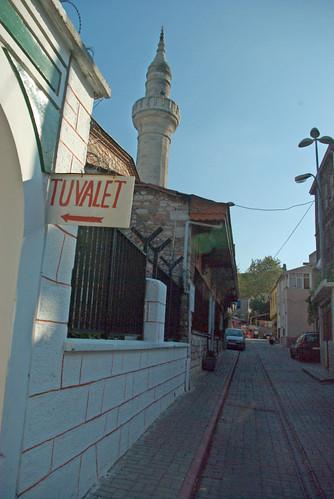 Hz. Cabir mosque, Ayazma, istanbul