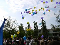 Выпуск-2008-моу-сош-140