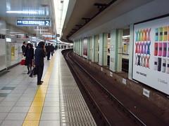 Tokyo Metro Roppongi Station
