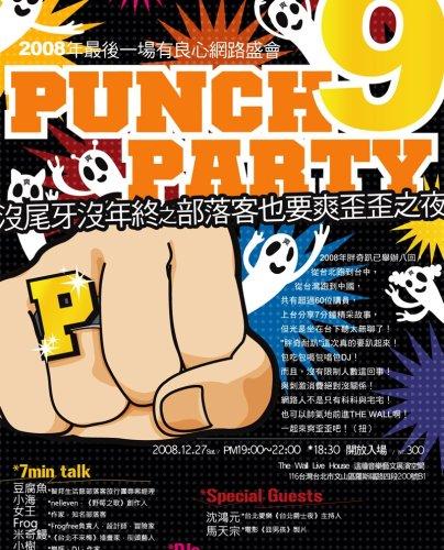 PP9海報