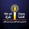 we all gaza