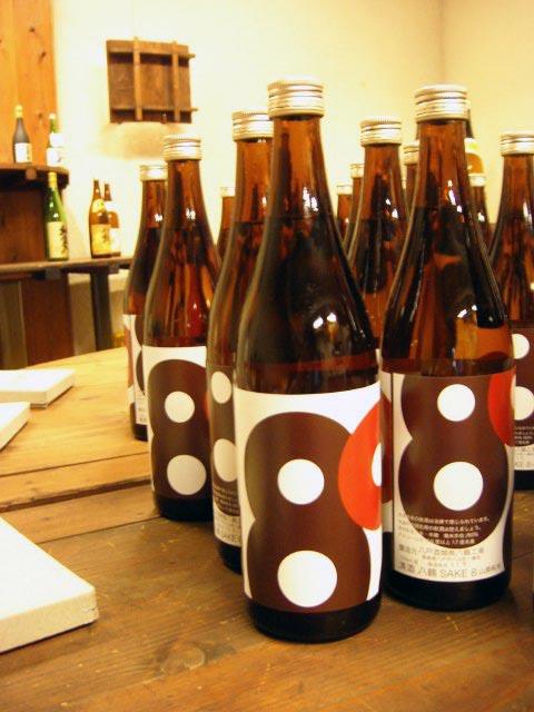 sake804