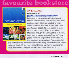 Review By Galaxie Magazine
