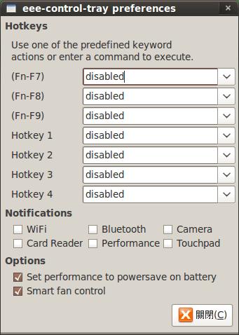 Screenshot-eee-control-tray preferences