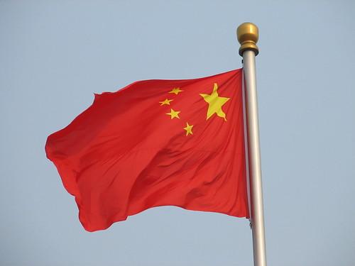 Cuando China despierte