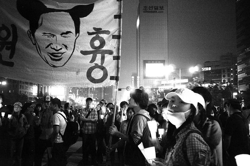Beef protest in northern Seoul, June 2008. Photo by Mr. Matt.