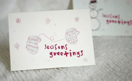 2008 Christmas cards