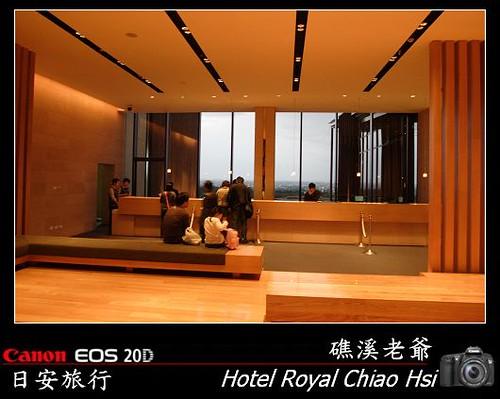 Hotel Royal Chiao Hsi_2007_1227_172703.jpg