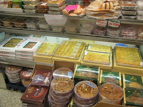 Nouri Market Paterson NJ by you.