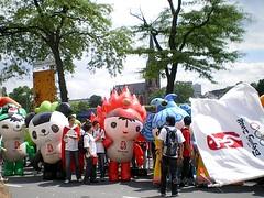 Parade der Kulturen Ffm 2008 (08)