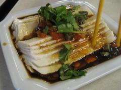 Silken dofu with century eggs