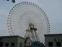 46 - Yokohama - Cosmo World - 20080614