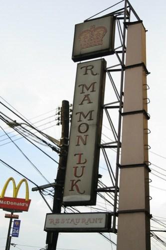 Ma Mon Luk at Quezon Ave.