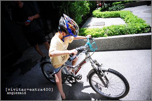 b-20080720_vivitar003_14.jpg