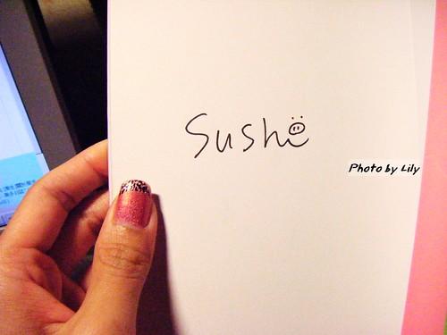 限量的壽司親筆簽名!