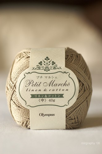 Linen and Cotton Yarn - Petit Marche