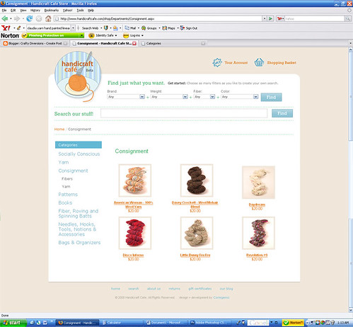 consignment screenshot 7-9-08