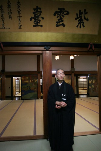 Buddhist Monk, Sojiji