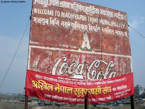 Welcome to Madhyapur Thimi… by Gaurav Dhwaj Khadka