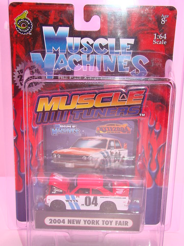 muscle machines limiteds