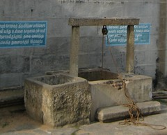 Chandra Theertham and a stone water bucket