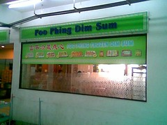 Foo Phing Dimsum@Kota Kinabalu