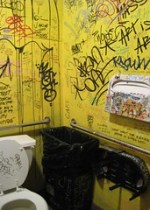 bathroom3 - haight-ashbury