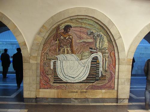 Ο Αλ�ξανδρος πάνω από το πτώμα του Δαρρείου