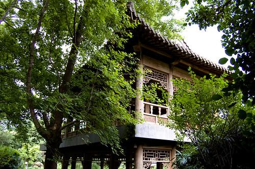 Chih-shan Garden 至善園