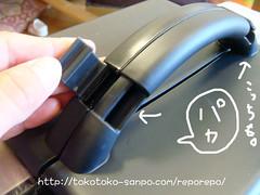 ケースをはずす 「ホットプレートEA-ES65-XL(象印)」がやってきました♪