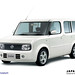 Nissan Cube (1) by Peer Lawther