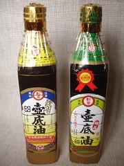 左邊是膏油、右邊是清油