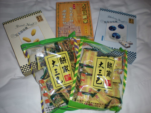 Local Products from Macau