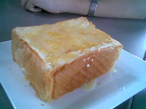 Sibu's The Ark c/milk and peanut toast