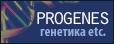 progenes
